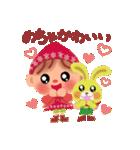 little chiple & うさ太郎 あいづち関西弁(個別スタンプ:38)