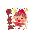 little chiple & うさ太郎 あいづち関西弁(個別スタンプ:39)