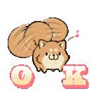 ボンレス犬 Vol.1(個別スタンプ:01)