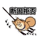 ボンレス犬 Vol.1(個別スタンプ:04)