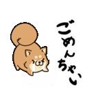 ボンレス犬 Vol.1(個別スタンプ:06)