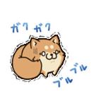 ボンレス犬 Vol.1(個別スタンプ:12)