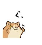 ボンレス犬 Vol.1(個別スタンプ:14)