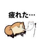 ボンレス犬 Vol.1(個別スタンプ:15)