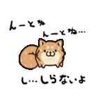 ボンレス犬 Vol.1(個別スタンプ:18)