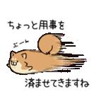 ボンレス犬 Vol.1(個別スタンプ:21)