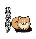ボンレス犬 Vol.1(個別スタンプ:24)