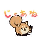 ボンレス犬 Vol.1(個別スタンプ:33)