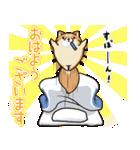 ボンレス犬 Vol.1(個別スタンプ:34)