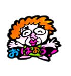 「お母ちゃん」(個別スタンプ:01)