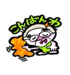 「お母ちゃん」(個別スタンプ:03)