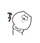 ねこにゃんズ(個別スタンプ:02)