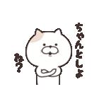 ねこにゃんズ(個別スタンプ:03)