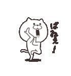 ねこにゃんズ(個別スタンプ:04)