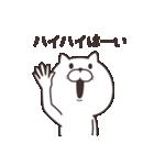 ねこにゃんズ(個別スタンプ:05)