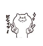 ねこにゃんズ(個別スタンプ:08)
