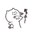 ねこにゃんズ(個別スタンプ:09)