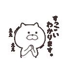 ねこにゃんズ(個別スタンプ:11)