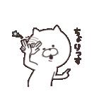 ねこにゃんズ(個別スタンプ:12)