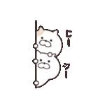 ねこにゃんズ(個別スタンプ:13)