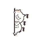 ねこにゃんズ(個別スタンプ:14)