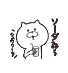 ねこにゃんズ(個別スタンプ:18)