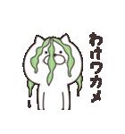 ねこにゃんズ(個別スタンプ:20)