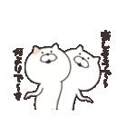 ねこにゃんズ(個別スタンプ:21)