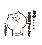 ねこにゃんズ(個別スタンプ:27)