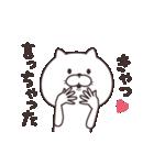 ねこにゃんズ(個別スタンプ:28)