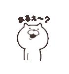 ねこにゃんズ(個別スタンプ:29)