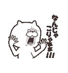 ねこにゃんズ(個別スタンプ:30)