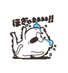 ねこにゃんズ(個別スタンプ:32)
