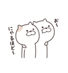 ねこにゃんズ(個別スタンプ:33)