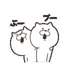 ねこにゃんズ(個別スタンプ:39)