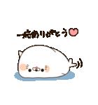 毒舌あざらし3(個別スタンプ:1)