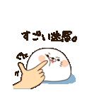 毒舌あざらし3(個別スタンプ:2)