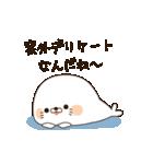 毒舌あざらし3(個別スタンプ:4)