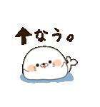 毒舌あざらし3(個別スタンプ:6)