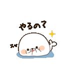 毒舌あざらし3(個別スタンプ:7)