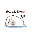 毒舌あざらし3(個別スタンプ:9)