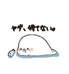 毒舌あざらし3(個別スタンプ:10)