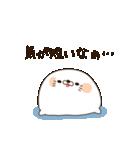 毒舌あざらし3(個別スタンプ:11)