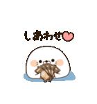 毒舌あざらし3(個別スタンプ:13)