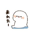 毒舌あざらし3(個別スタンプ:14)