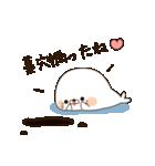 毒舌あざらし3(個別スタンプ:18)