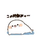 毒舌あざらし3(個別スタンプ:21)