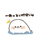 毒舌あざらし3(個別スタンプ:22)