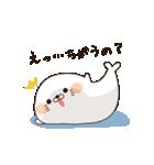 毒舌あざらし3(個別スタンプ:29)