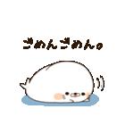 毒舌あざらし3(個別スタンプ:35)